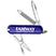 Six Tool Classic Swiss Army Knife - Tools Knives Flashlights
