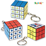 Micro Rubik's Cube Keychain