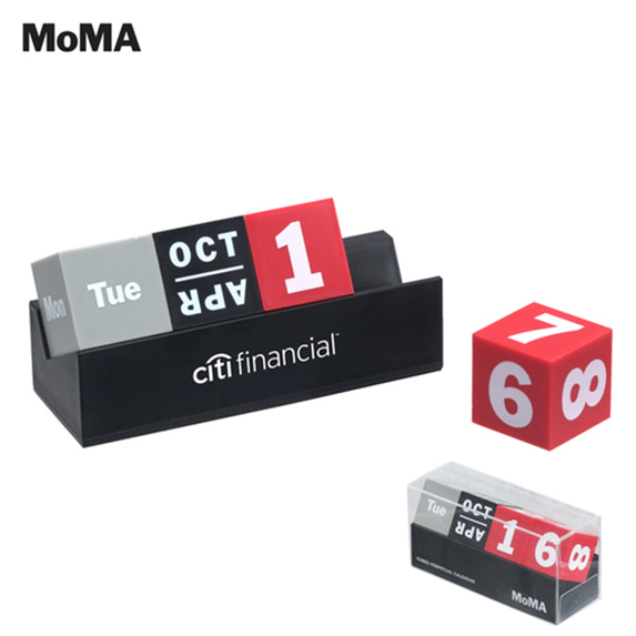 MoMA Cubes Perpetual Calendar - Awards Motivation Gifts